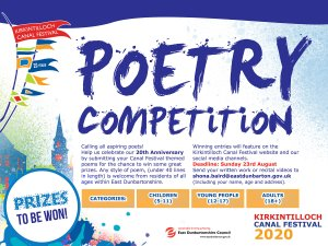 poetry competition